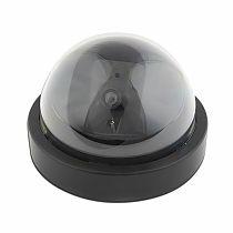 GEMBIRD Gembird dome dummy security camera